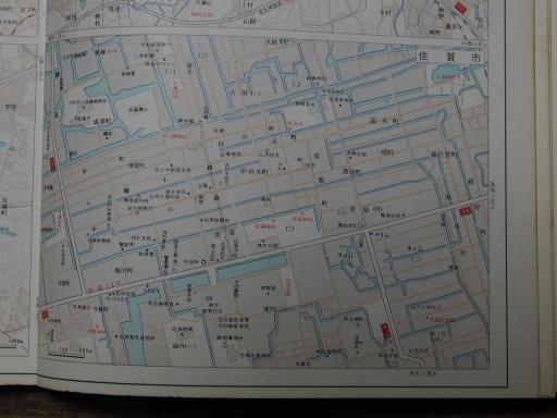 20190401・道路地図70-2・佐賀市街図