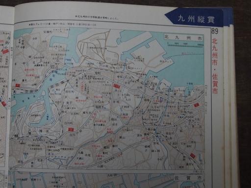 20190401・道路地図70-1・北九州市街図