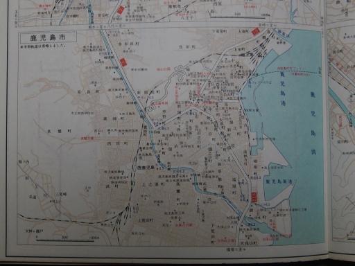 20190401・道路地図71-4・鹿児島市街図