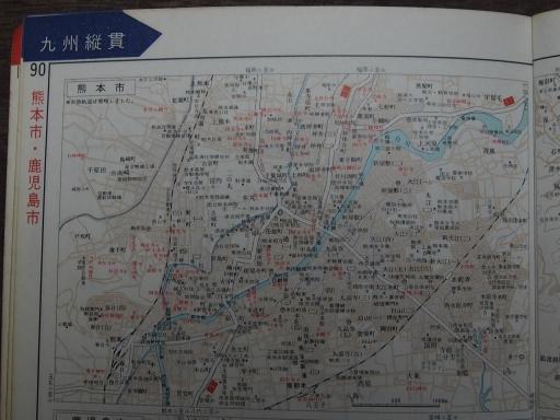 20190401・道路地図71-3・熊本市街図