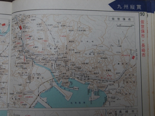 20190401・道路地図71-1・佐世保市街図