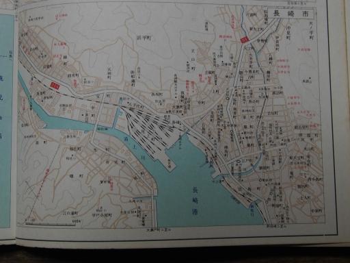 20190401・道路地図71-2・長崎市街図