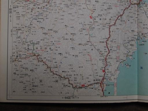 20190401・道路地図73-4・延岡・高千穂