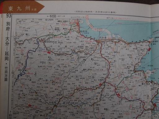 20190401・道路地図73-3・大分・別府