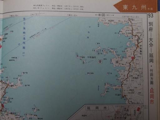 20190401・道路地図73-1・豊予海峡