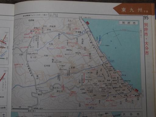 20190401・道路地図74-5・別府市街図