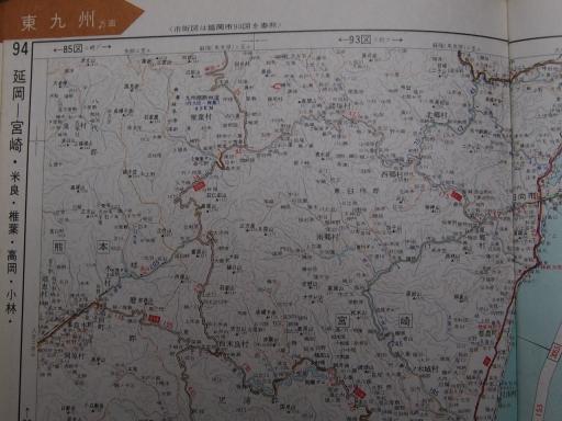 20190401・道路地図74-3・日向・湯前