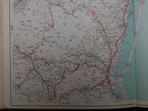 20190401・道路地図74-4・宮崎・西都