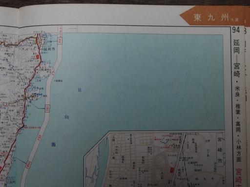20190401・道路地図74-1・日向&宮崎市街図北部