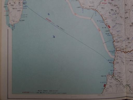 20190401・道路地図75-4・江差・奥尻島南部