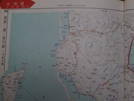 20190401・道路地図75-3・瀬棚・奥尻島北部