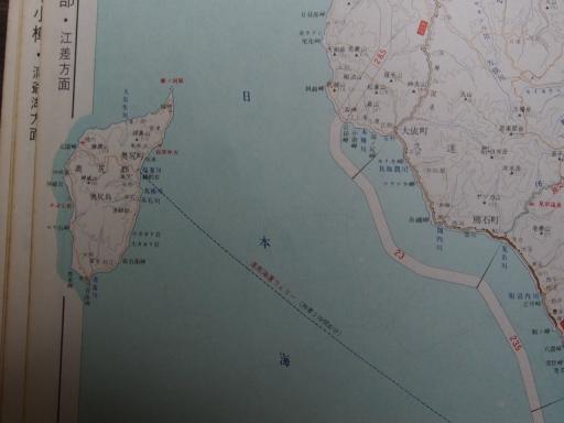 20190401・道路地図75-7-3・(補)奥尻島
