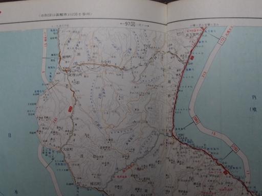 20190401・道路地図75-7-1・(補)渡島半島中央
