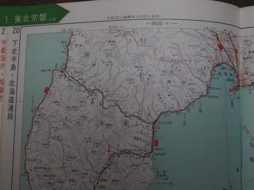 20190401・道路地図75-6-1・木古内・上ノ国