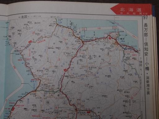 20190401・道路地図76-1・小樽・倶知安