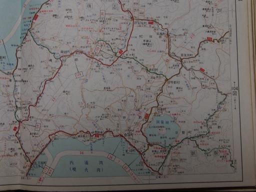 20190401・道路地図76-2・ニセコ・壮瞥