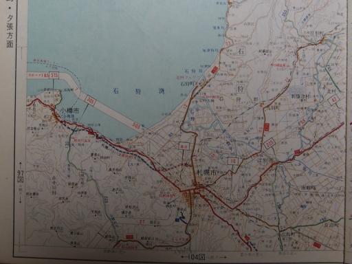 20190401・道路地図77-4・札幌・小樽・石狩