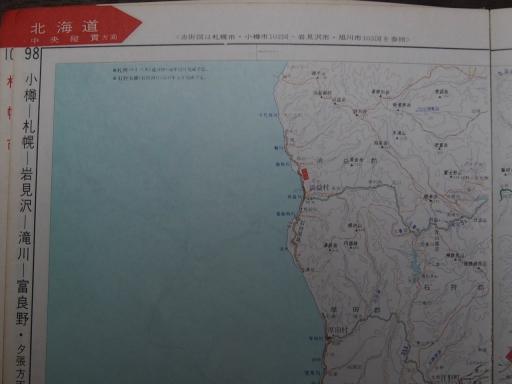 20190401・道路地図77-3・浜益・厚田