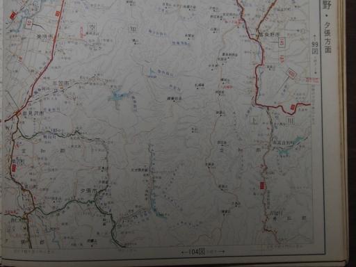 20190401・道路地図77-2・富良野・美唄