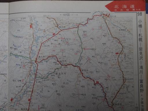20190401・道路地図77-1・滝川・砂川
