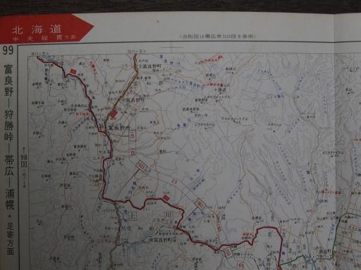 20190401・道路地図78-3・富良野・狩勝