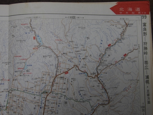 20190401・道路地図78-1・士幌・足寄