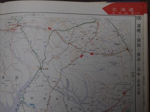 20190401・道路地図79-1・弟子屈・標茶