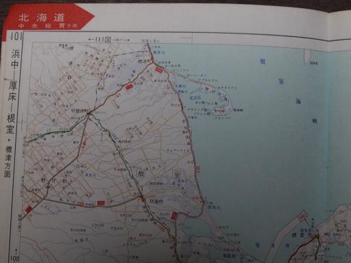 20190401・道路地図80-3・根室・標津