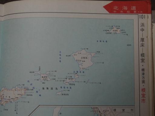 20190401・道路地図80-1・納沙布・歯舞