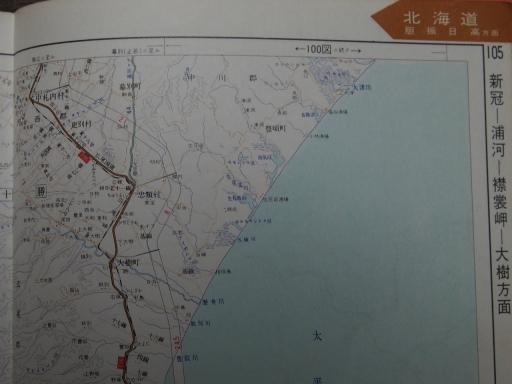 20190401・道路地図84-1・大樹・中札内