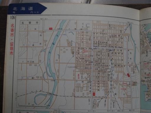 20190401・道路地図85-3・名寄市