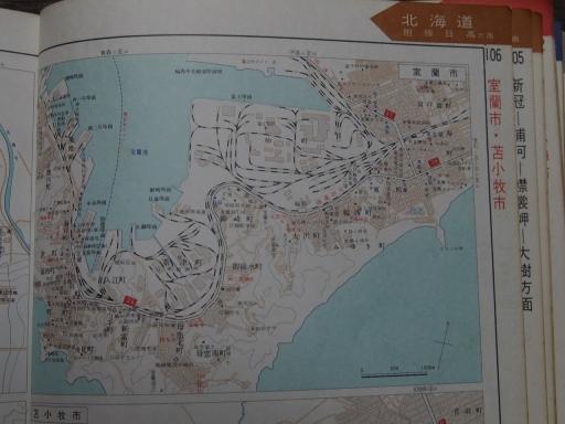 20190401・道路地図85-1・室蘭市