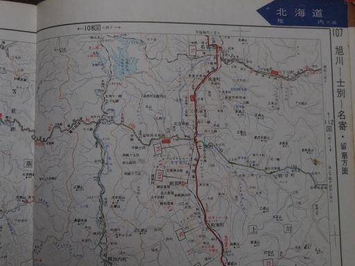 20190401・道路地図86-1・名寄・士別