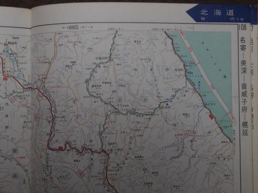 20190401・道路地図87-1・音威子府・枝幸