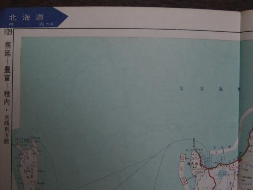 20190401・道路地図88-3・稚内・礼文島北部