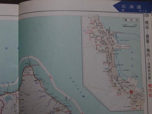 20190401・道路地図88-1・猿払・稚内市街図