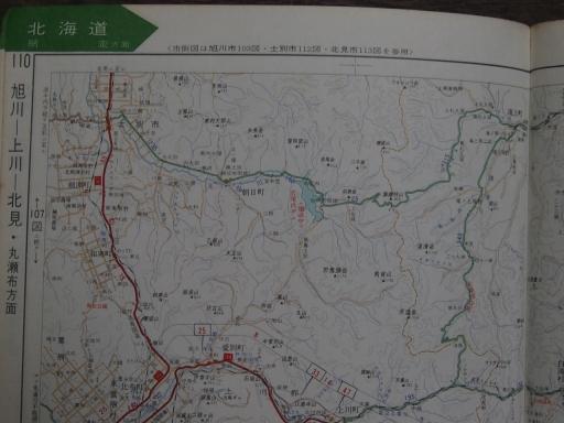 20190401・道路地図89-3・剣淵・愛別