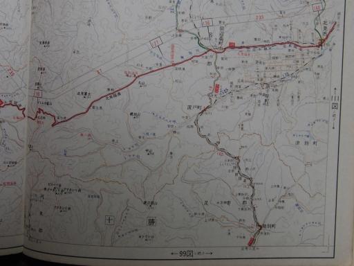 20190401・道路地図89-2・北見・留辺蘂