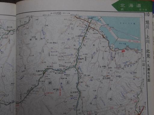 20190401・道路地図89-1・佐呂間・丸瀬布