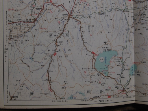 20190401・道路地図90-4・北見・美幌