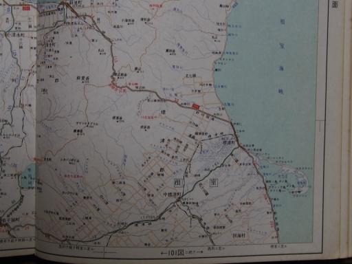 20190401・道路地図90-2・標津・斜里