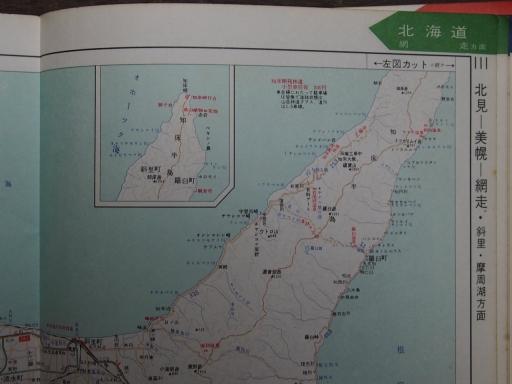 20190401・道路地図90-1・知床・羅臼