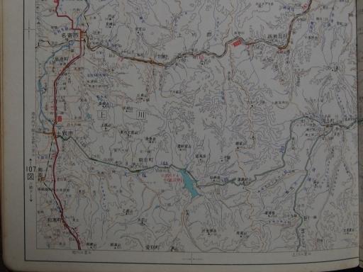20190401・道路地図91-4・下川・和寒