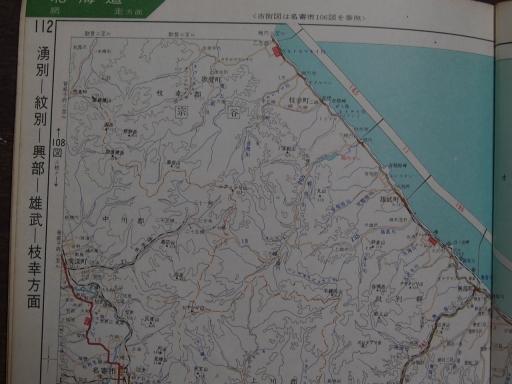 20190401・道路地図91-3・美深・雄武・興部