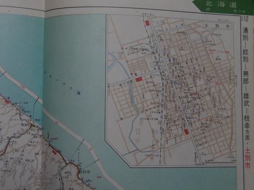 20190401・道路地図91-1・興部・士別市街図