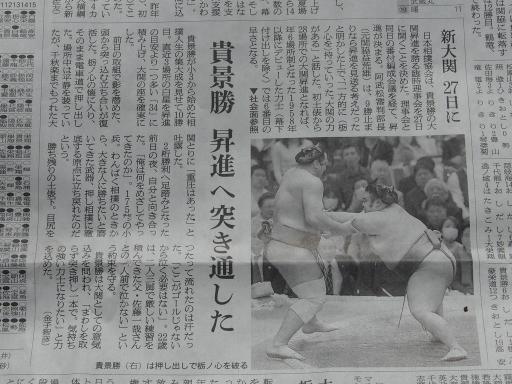 20190325・相撲13・貴景勝大関・中