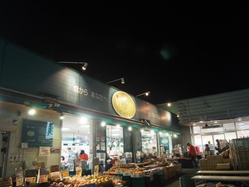 20190324・多磨霊園空24・角上魚類