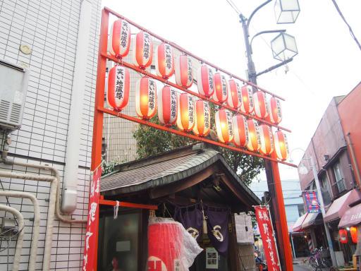 20190330・東京さ21・笑い地蔵尊