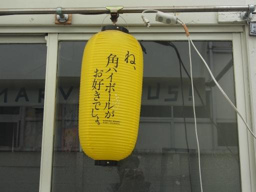20190330・東京さネオン02・沼袋