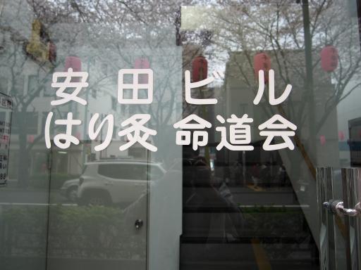 20190330・東京さネオン08